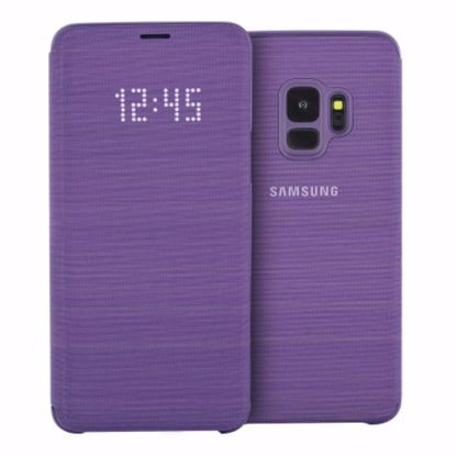 Picture of Samsung Samsung LED View Case for Samsung Galaxy S9 in Purple