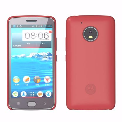 Picture of Lenovo Lenovo Silicone Back Cover for Moto G5 in Red