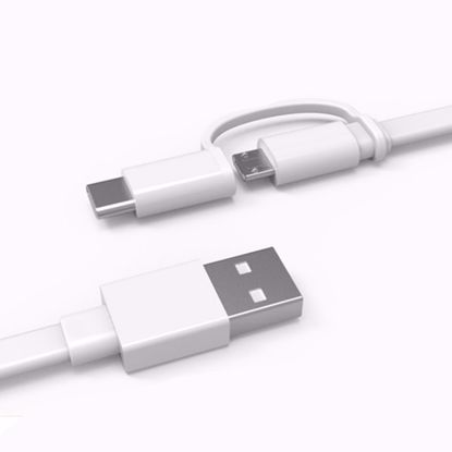 Picture of Huawei Huawei AP55 1.5m 2-in-1 Type A to Micro USB and USB Type-C Cable in White