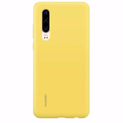 Picture of Huawei Huawei Silicone Protective Cover Case for Huawei P30 in Yellow